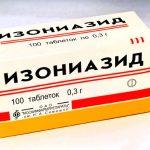 Для избавления от туберкулеза
