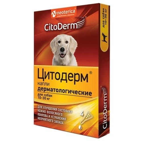 Аллергия у собак 9